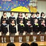 Giáo dục Nhật Bản dạy trẻ em những gì?