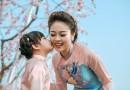Niềm vui và hạnh phúc của bà mẹ đơn thân